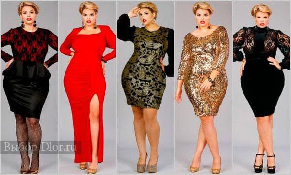 Фото красивых платья для пышных дам