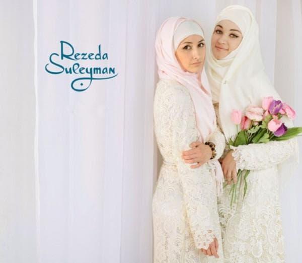 Дизайнерские мусульманские свадебные платья