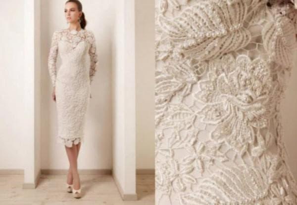 Кремовое кружевное свадебное платье