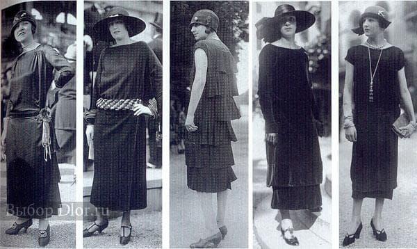 Фото винтажных платьев