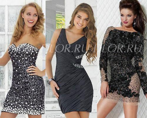 Коктейльные платья с паетками
