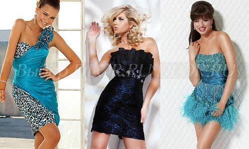 Голубые вечерние платья