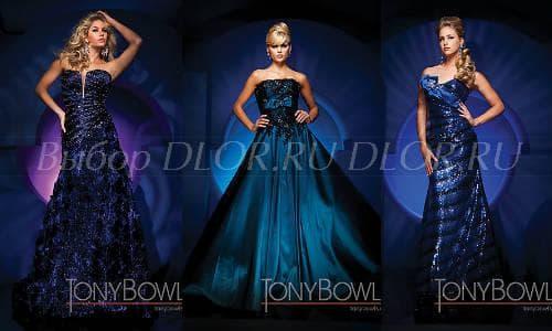Модные синие платья