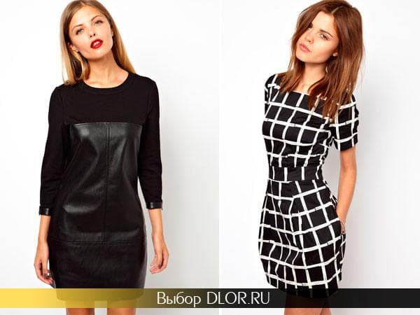 Черное кожаное платье и платье в клетку