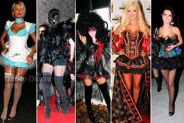 Тематические костюмы для Хэллоуина: волшебницы, ведьмы