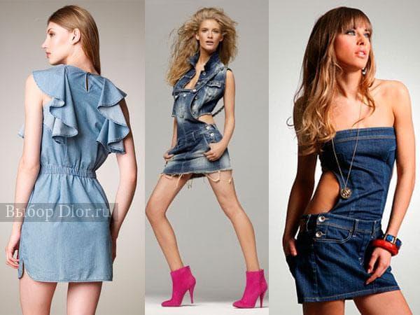 Оригинальные модели джинсовых сарафанов