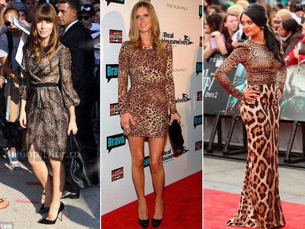 Знаменитые актрисы в шикарных леопардовых нарядах