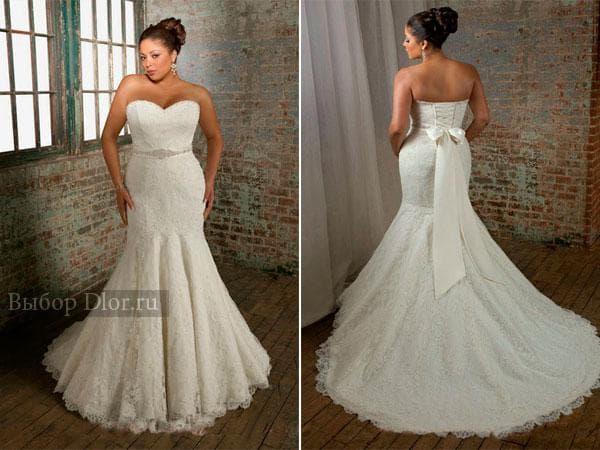 Белое свадебное платье-русалка с кружевом