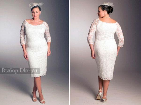 Платье-футляр на свадьбу средней длины