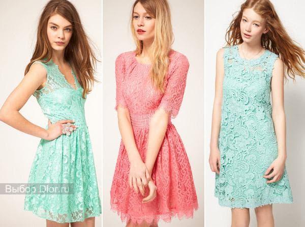 Голубое и розовое платье средней длины