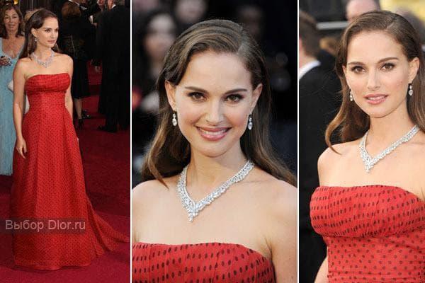 Красное платье Натали Портман