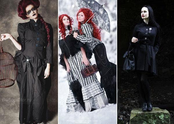 Длинные черные и в полоску платья