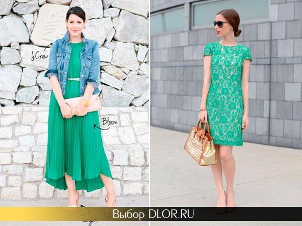 greendaydress