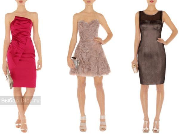 Стильные платья для вечеринок