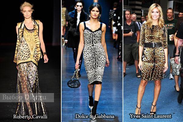 Животные принты в коллекциях Roberto Cavalli, Dolce&Gabbana, Yves Saint Laurent