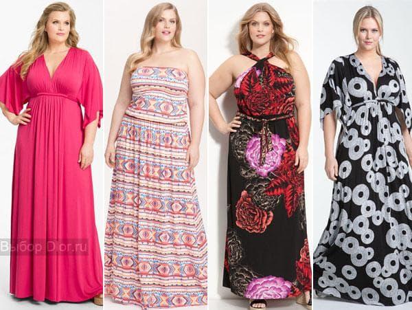 Макси-платья для пышных форм