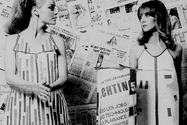 Фото бумажных платьев