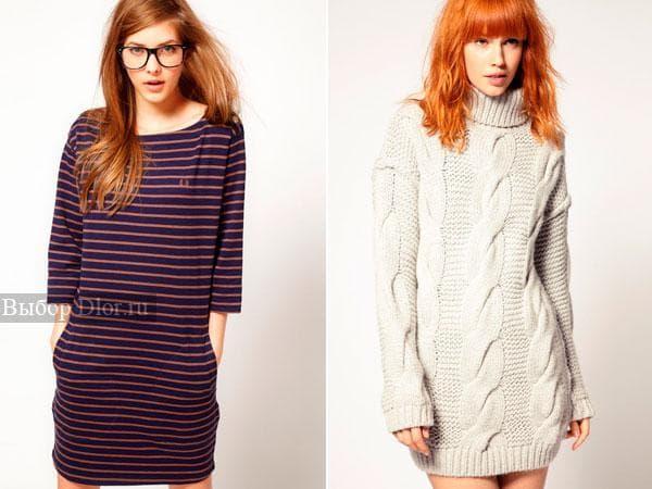 Теплое зимнее платье-джемпер