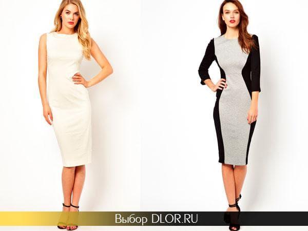 Стильные платья-футляр белого и черно-серого цвета