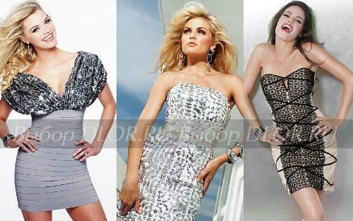 Шикарные платья на Новый Год