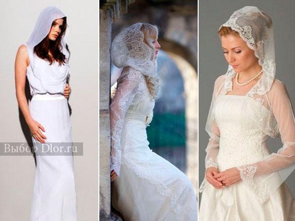 Стильные варианты платье на свадьбу с капюшоном