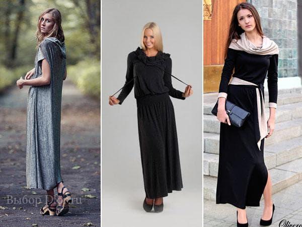 Платья в пол серого и черного цвета
