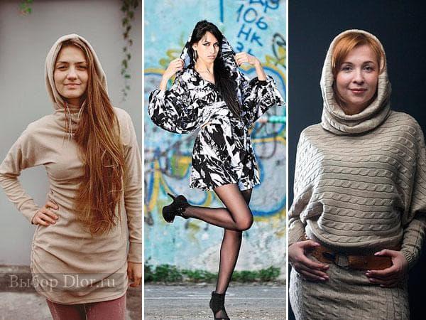 Платья-туники с капюшоном бежевого цвета и черно-белого