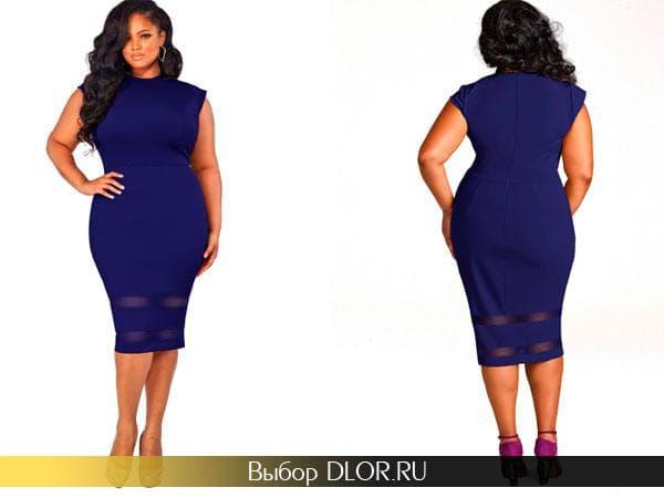 Синее платье с короткими рукавами для полных