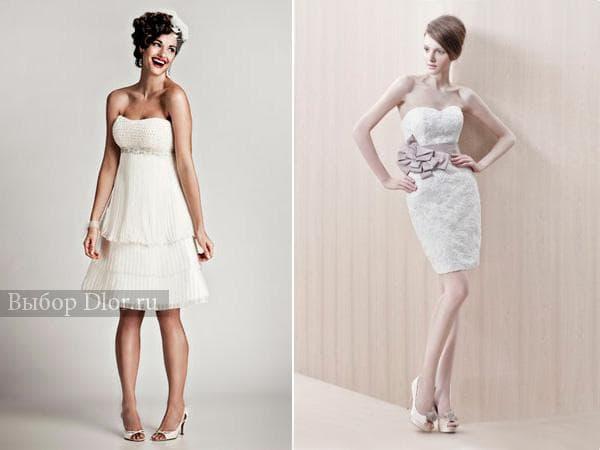 Свадебные платья средней длины прямого кроя