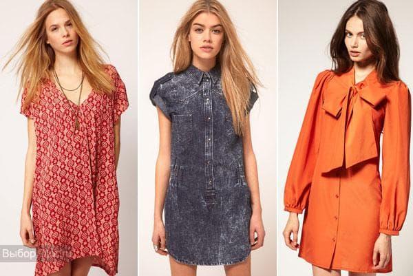 Платья ярких расцветок: красное, оранжевое