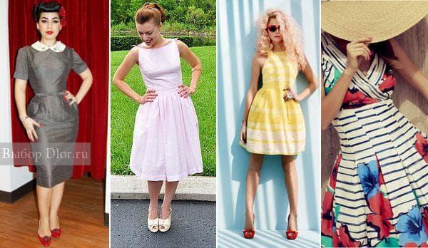 Сегодня платья для стиляг - обыденность