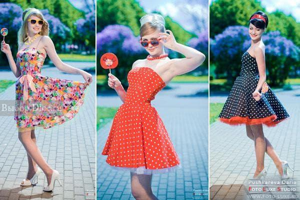 Коллекция платьев Стиляги от Веры Якимовой