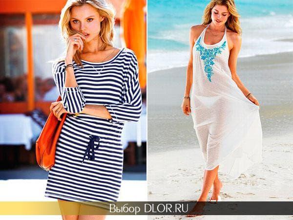 Пляжные платья в морском стиле в полоску и с ярким принтом