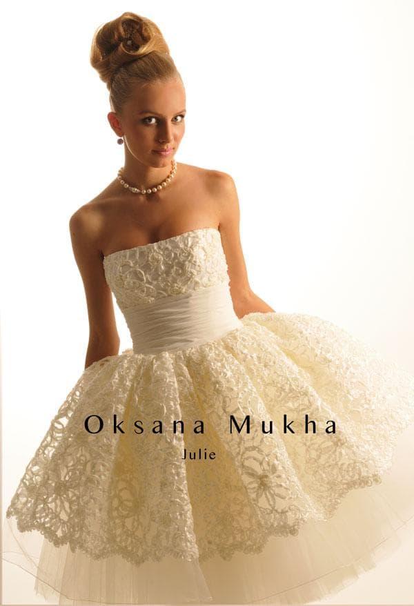 Короткое свадебное платье кремового цвета обшитое кружевом