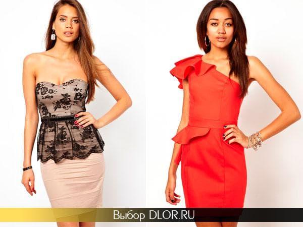 Розово-черное и оранжевое платье