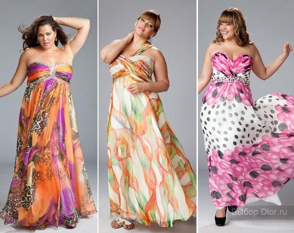 Фото нарядов для пышных дам
