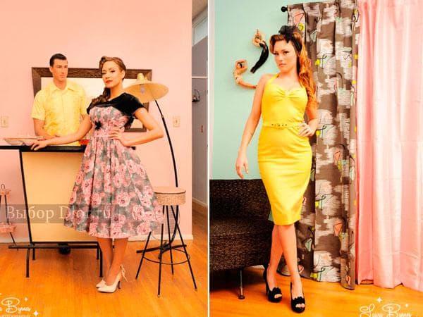 Фото пышного розового-серого платья и желтого платья-футляр в стиле 50-х