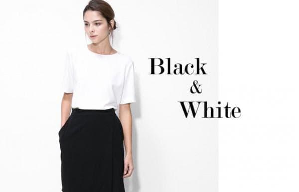 Чёрно елое платье миди длины