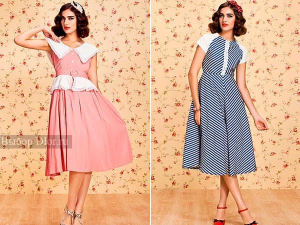 Розовое и синие платье средней длины