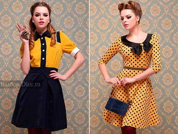 Сине-желтое и желтое в горошек платья