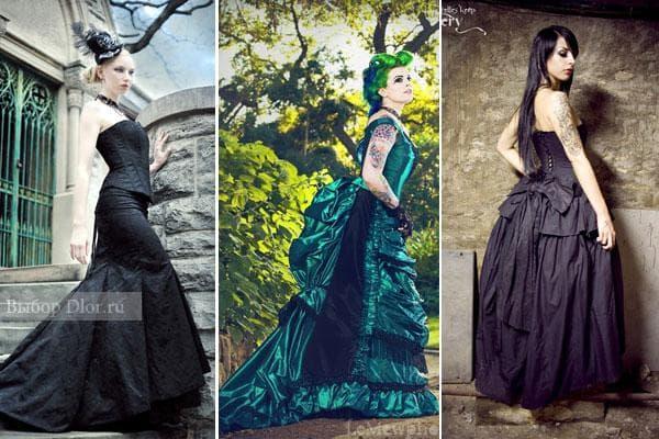 Готические пышные платья