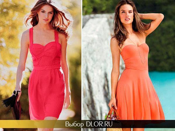 Коралловое и оранжевое платье от Victoria's Secret