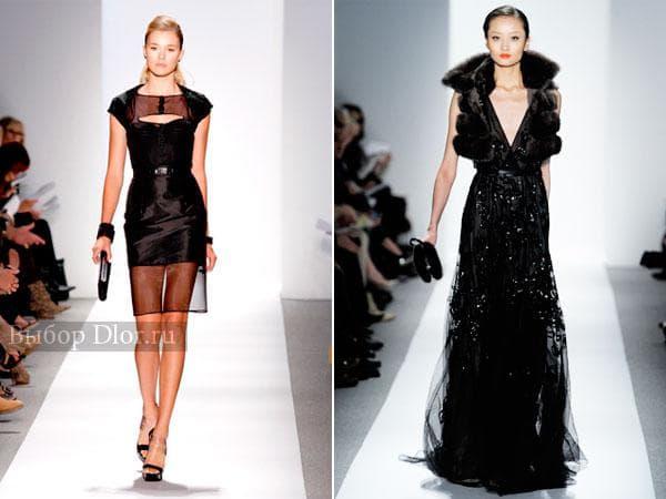 Черные наряды для званых вечеров