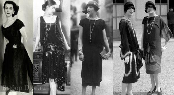 Старинные наряды от Коко Шанель