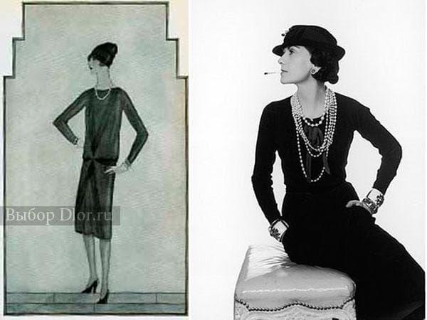 История платья от Шанель