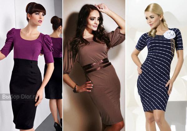 Строгие варианты платьев