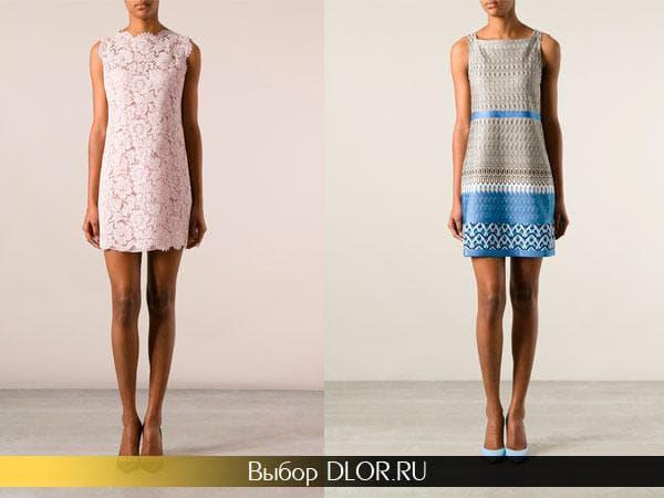 Розовое кружевное платье и голубое с серыми вставками