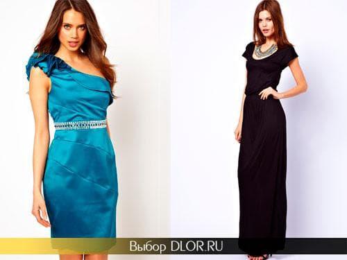 Голубое и темно-синее атласное платье
