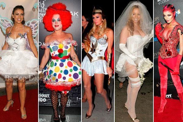 Оригинальные идеи для Хэллоуина от знаменитостей