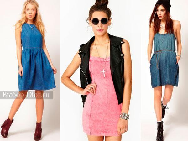 Джинсовая одежда разной длины и цвета